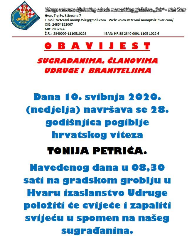 Obavijest_T. Petrić