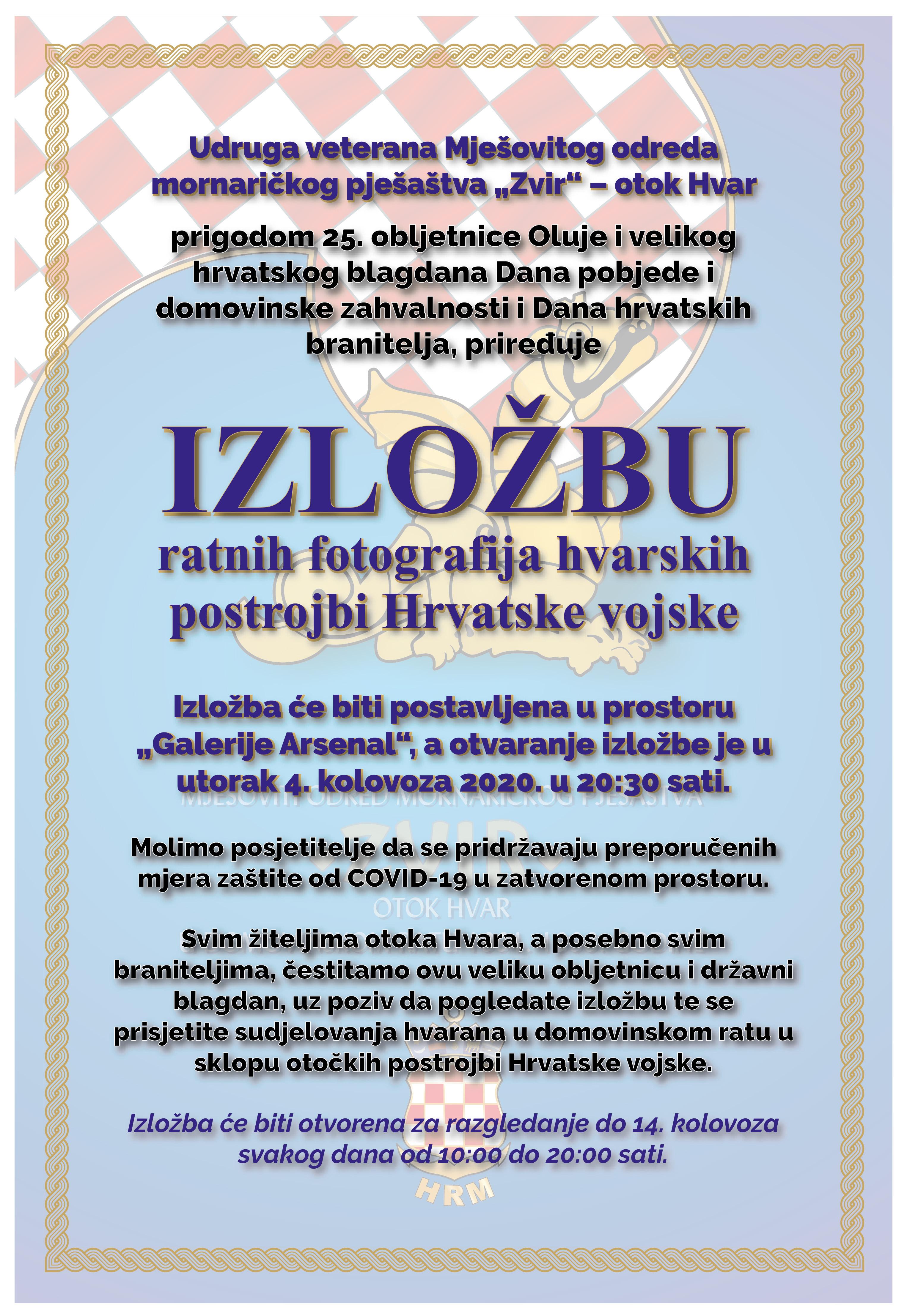 Plakat za izložbu-01-01